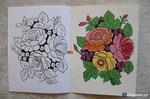 Создание рисунка для росписи