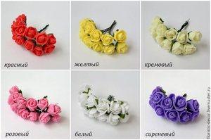 Маленькие розы из фоамиана