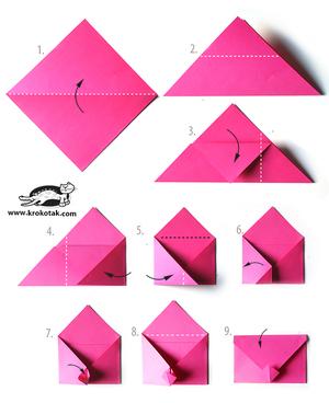 Сделать конверт из бумаги