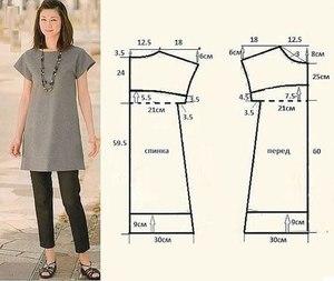 vykroit_plate Простые выкройки для платья своими руками для начинающих