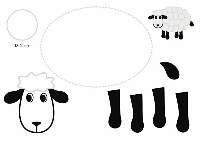 Аппликации для малышей 2-3 лет, шаблоны