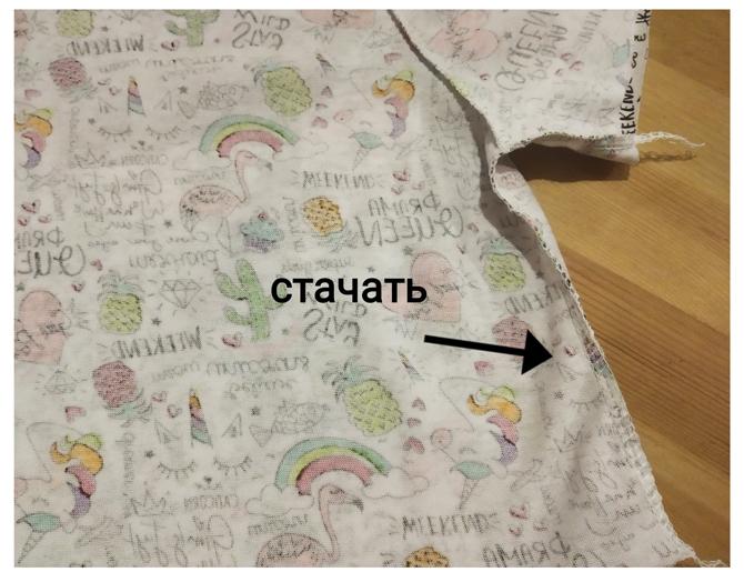 Пошив укороченной футболки с завязками